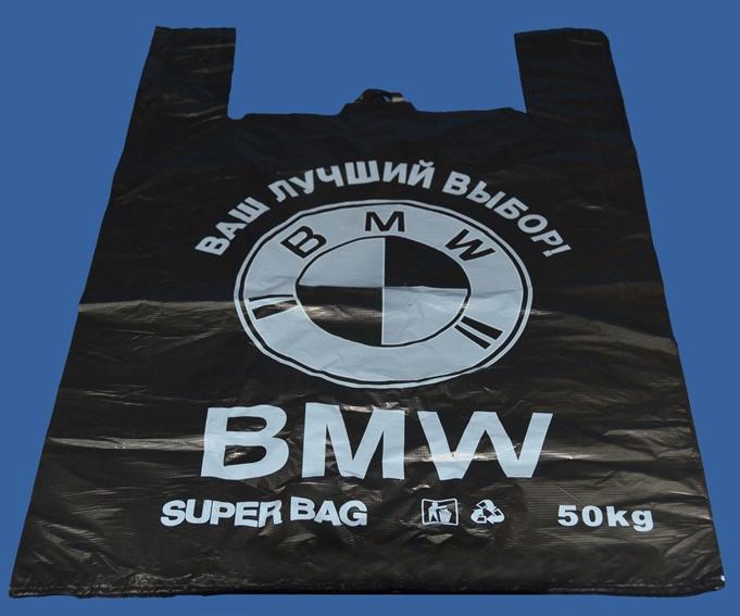 Печать логотипа на крафт пакете в москве дешево