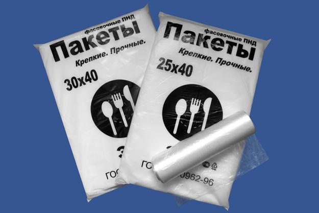 Бумажные пакеты с логотипом чебоксары
