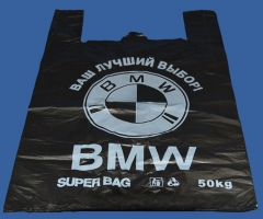 BMW - пакет майка ПНД, оптовая цена