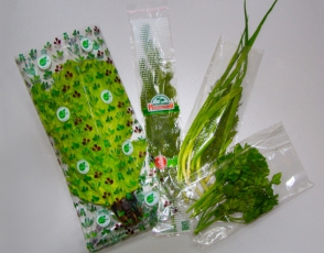 пакеты под зелень оптом БОПП