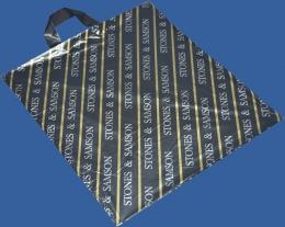 Самсон - пакет ПВД, ручка петлевая